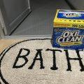 お風呂の床を簡単にオキシ漬け!それでも残る白い汚れを落とす方法とは?